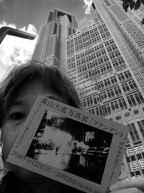 "iphone photo 474: ""Shinjuku"" (Tokyo Metropolitan Government Building). Oct 2014"