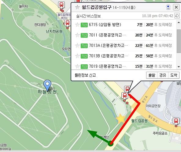 首爾 天空公園 .JPG
