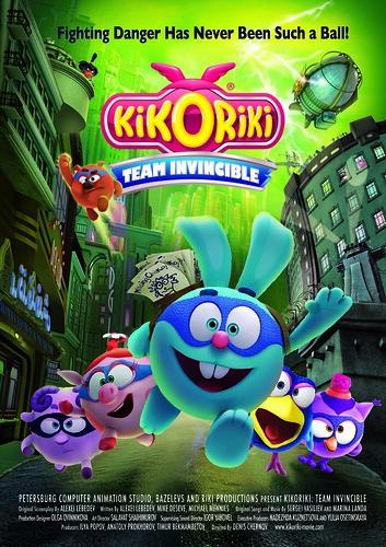 Kikoriki: Yenilmez Takım - Kikoriki: Team Invincible (2014)