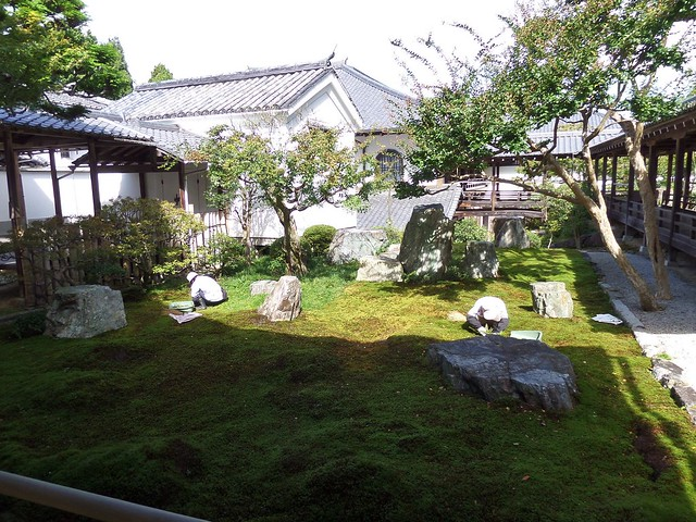 Nanzenji Temple Inner Garden 3