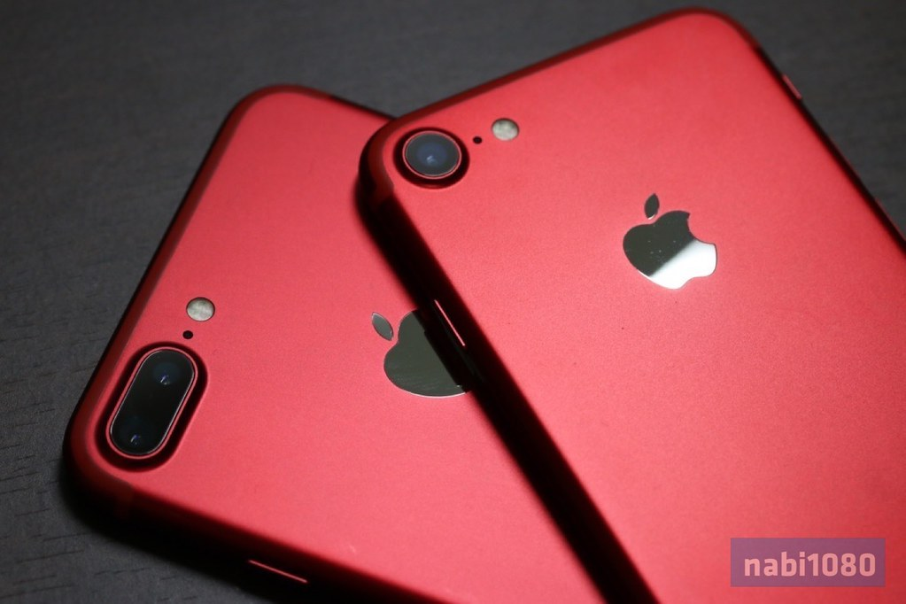 iPhone 7 Plus Product RED01