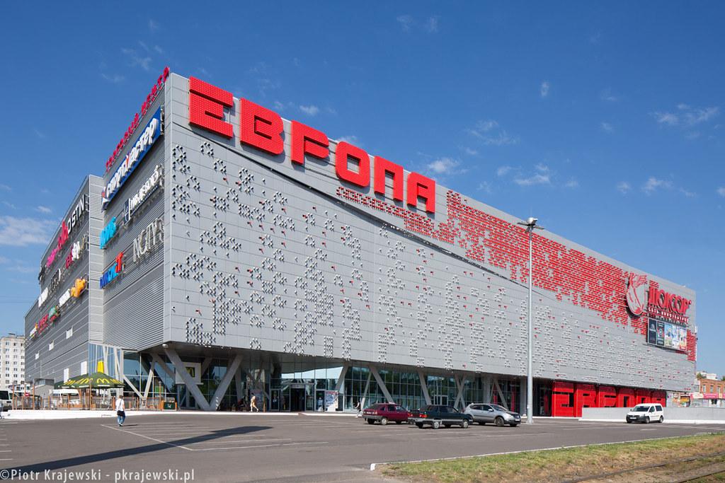 f4ad66c64 Kursk - Europa Shopping Center | Flickr