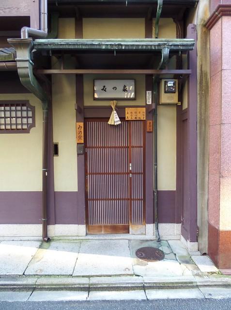 Kyoto Geisha House