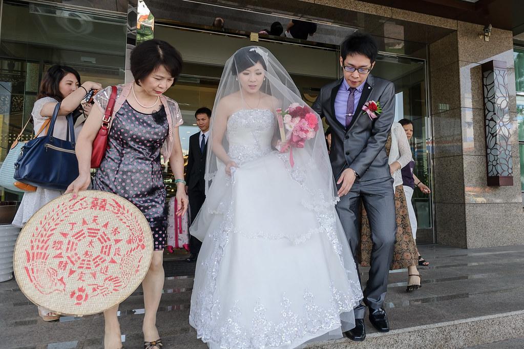 彥中有彤結婚-200