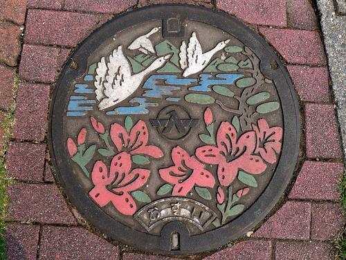 Tsubata Ishikawa, manhole cover (石川県津幡町のマンホール)