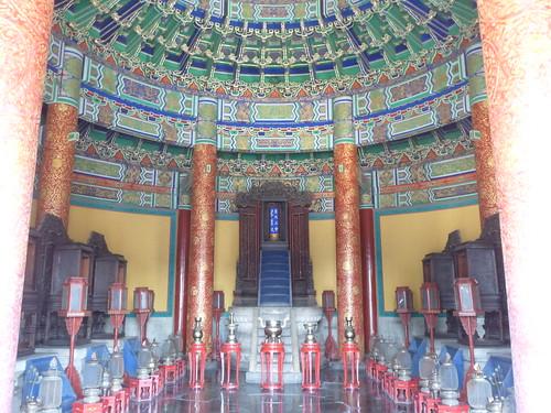 Beijing-Voûte céleste Impérial(5)