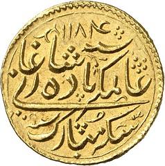 310a INDIA. Presidency of Bombay. Mohur