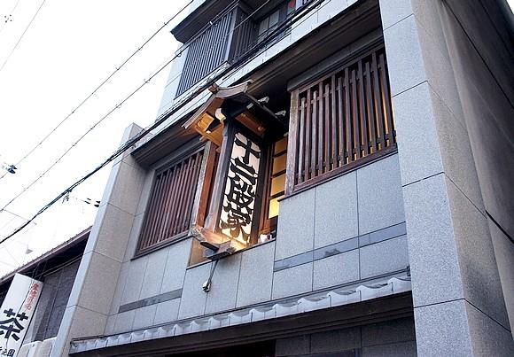 京都必吃茶泡飯老店03