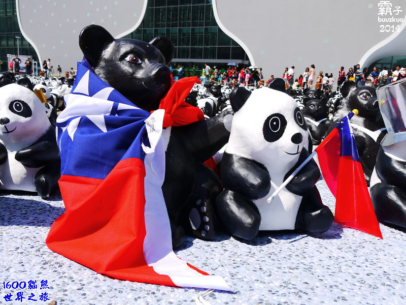 <台中˙西屯> 1600貓熊世界之旅在臺中國家歌劇院 ~ 再見熊熊 × 哈囉台中! @ 霸子 (buuzkuo 吃˙喝˙玩˙樂地圖集) :: 痞客邦 PIXNET ::