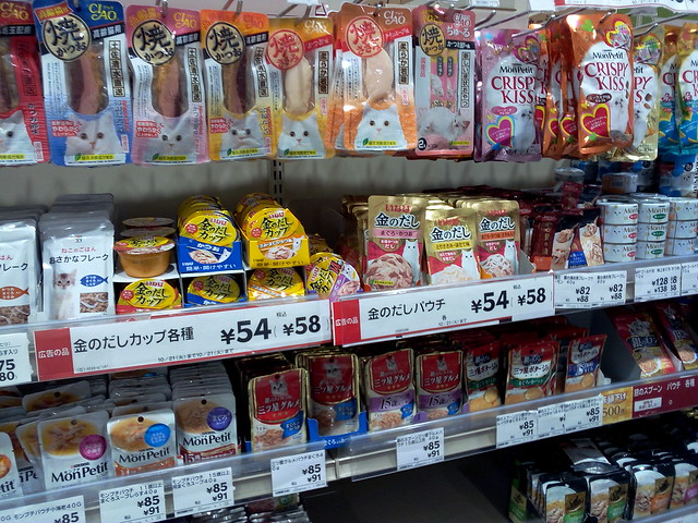 At a supermarket. Those fancy looking packages of food are for spoiled cats in Japan.