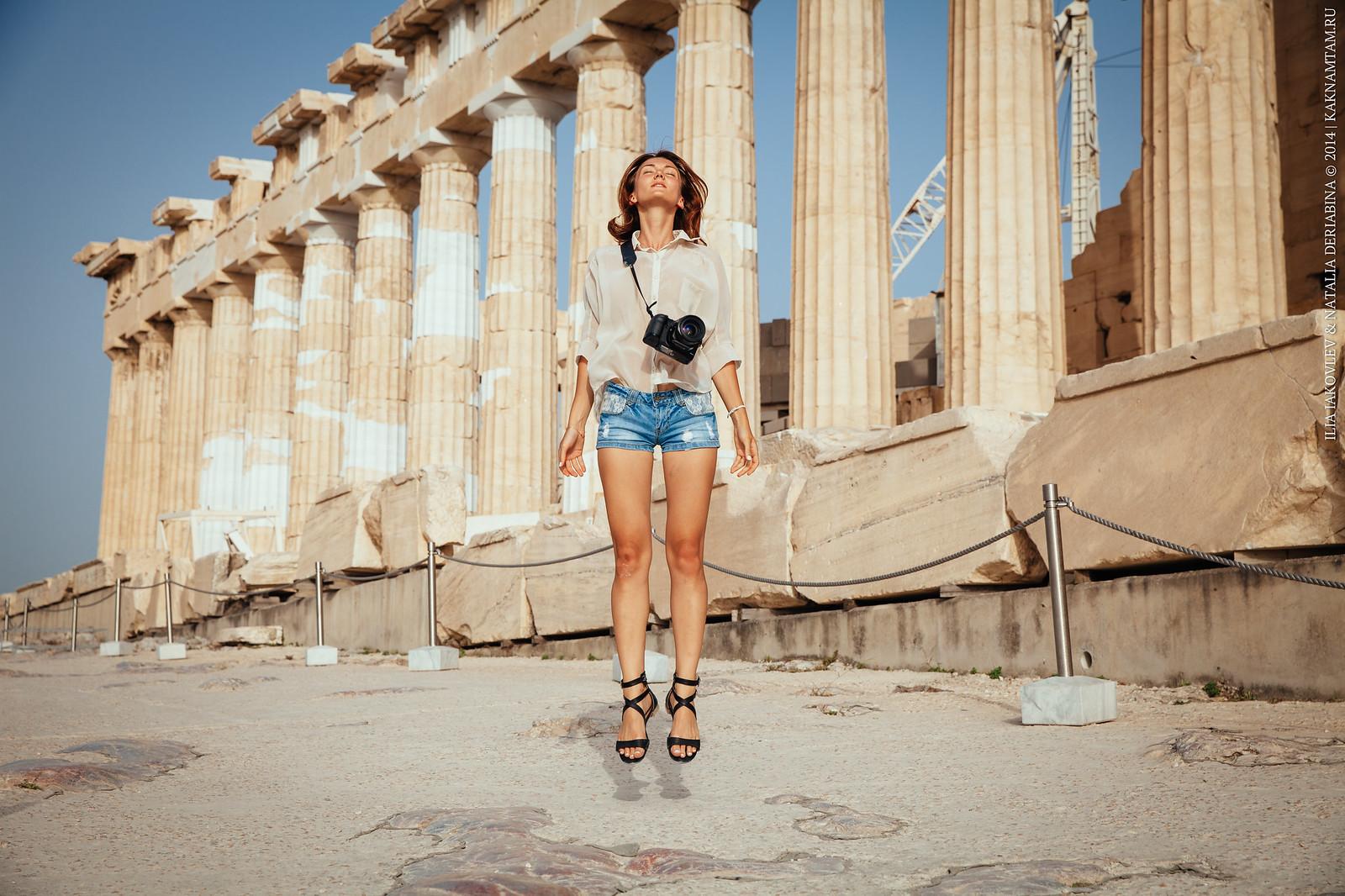 20140618-230-Athens.jpg