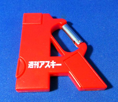 ASCII smartphone adapter3
