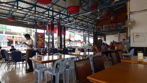Koh Samui Thaifood- CRAB