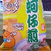 Oyster flavor potato chips. Not bad!