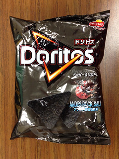 Andes Rock Salt Doritos