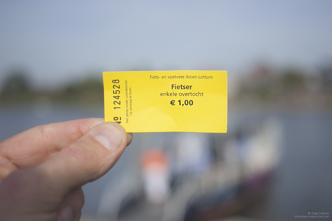 Munster Brussels ferry 1euro ticket
