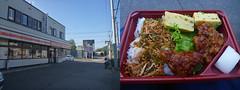 Hokkai-Salmon Tasuta-Age Bento