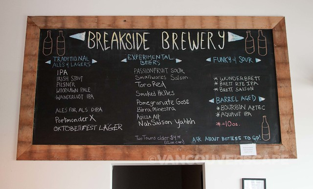 Breakside Brewery-3