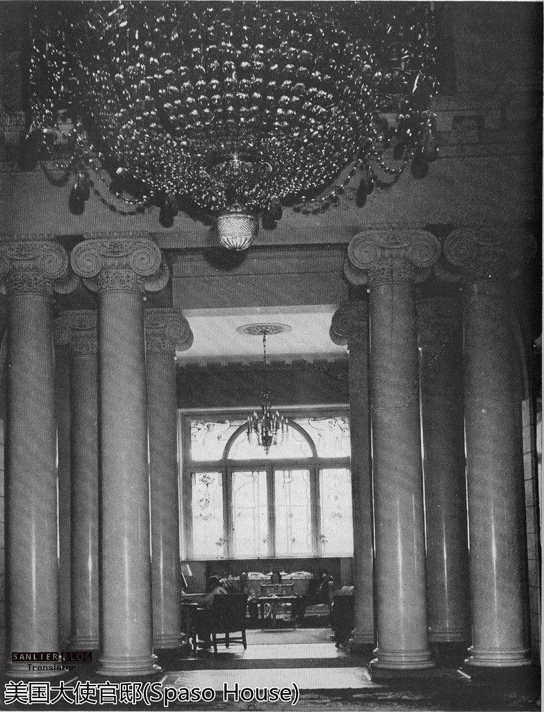 1941年夏莫斯科12