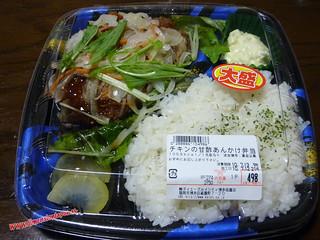 P1060524 Plato con extra de arroz  del super Gourmet city (Fukuoka) 12-07-2010 copia