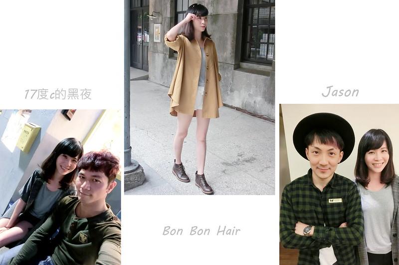 Bon Bon Hair (10)