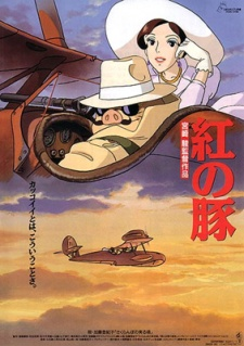 Kurenai no Buta - Porco Rosso | Phi Công Mặt Heo | The Scarlet Pig (1992)