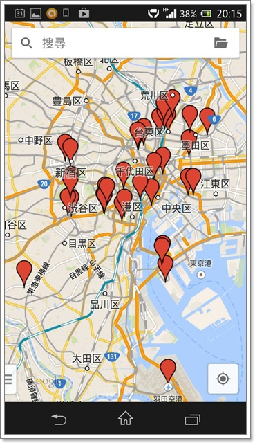 日本東京自助懶人包旅遊攻略整理文乘換案內appimage024
