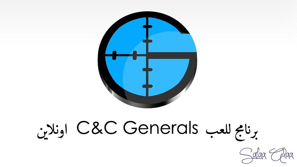 ����� ��� ����� ������� how to play c&c generals online
