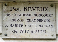 Photo of Marble plaque № 31781