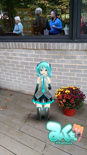 International pop superstar Hatsune Miku arrives at Paint Branch Unitarian Universalist Church. #IAmUU #UUSunday #PBUUC