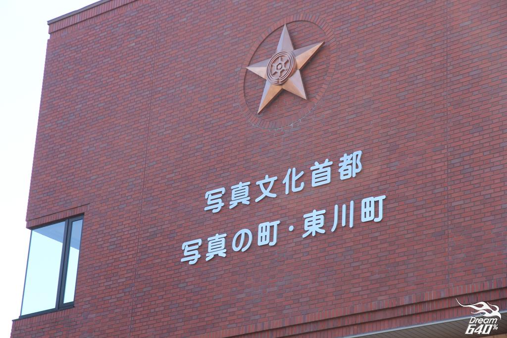 higashikawa54