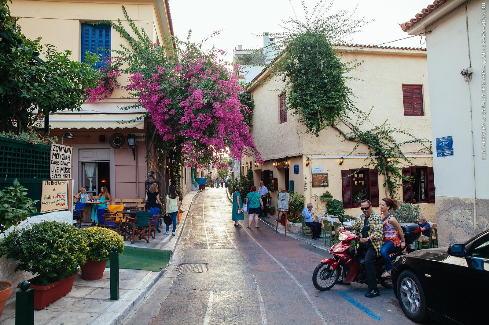 20140618-403-Athens.jpg