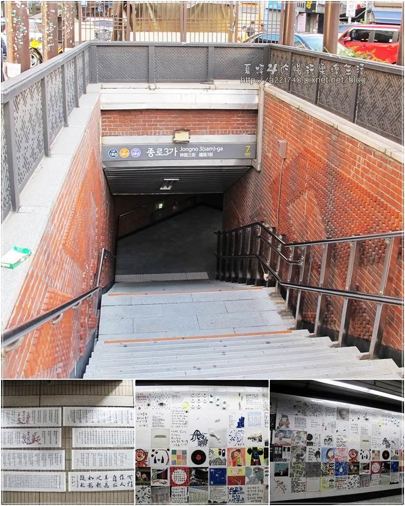 05離開年糕博物館鐘路三街地鐵