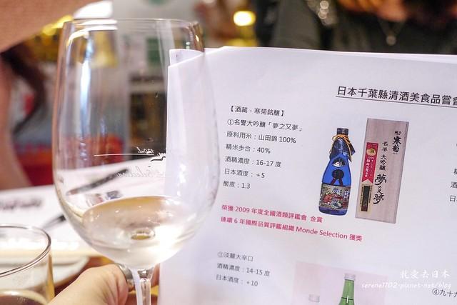 20141026-千葉清酒-1220441