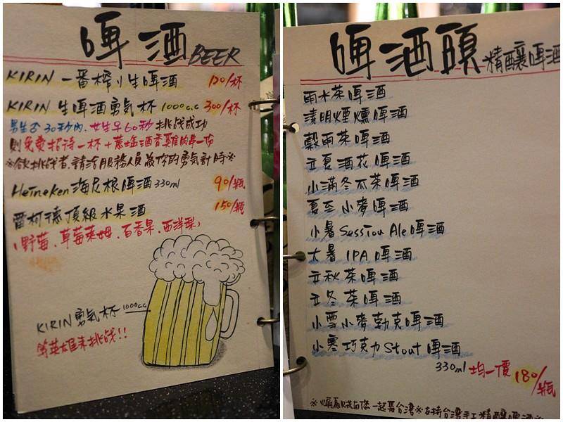 煽烏賊燒烤居酒屋-板橋居酒屋 (100)