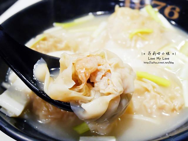 台北東區美食餐廳推薦1976香港粥麵館 (8)