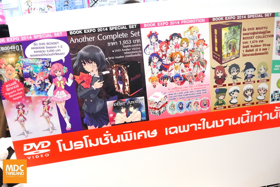 MDC-Book-Expo2014_33