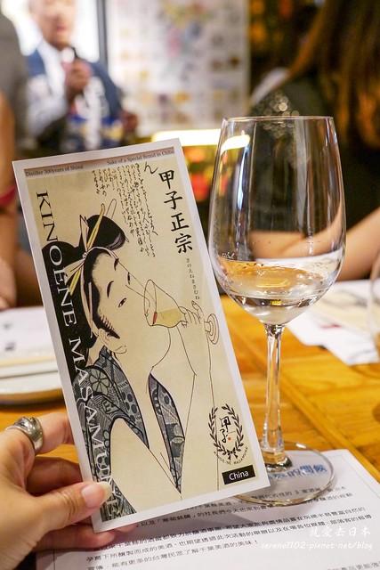20141026-千葉清酒-1220432
