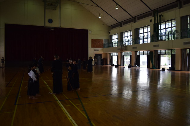kendo essay Christchurch kendo club (seitou kenyukai) it's for this reason that i chose to not only post a photo-essay but also felt compelled to go into more detail.