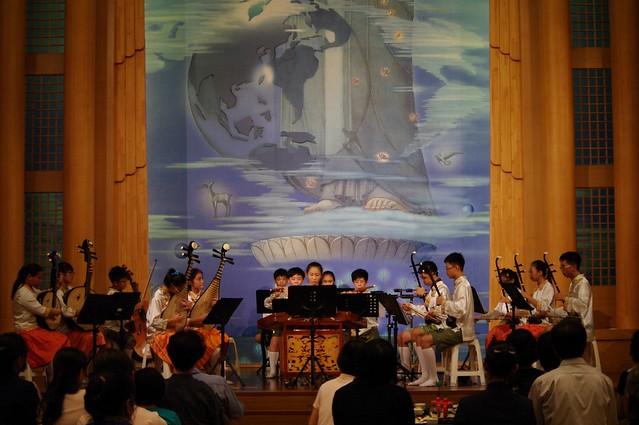 20140928,東中參加慈濟921十五年感恩音樂會 - 047