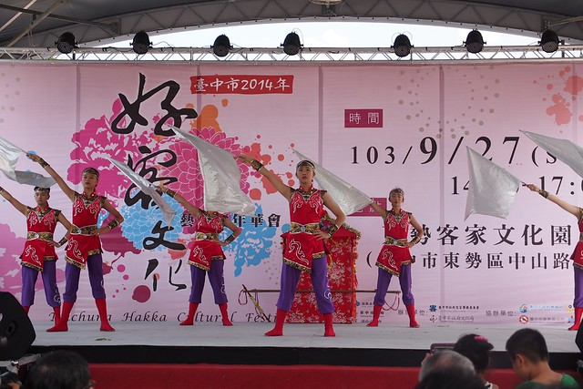 20140927,東中第45屆302舞蹈班參加臺中市好客嘉年華踩街 - 14
