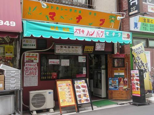 マナブ(桜台)