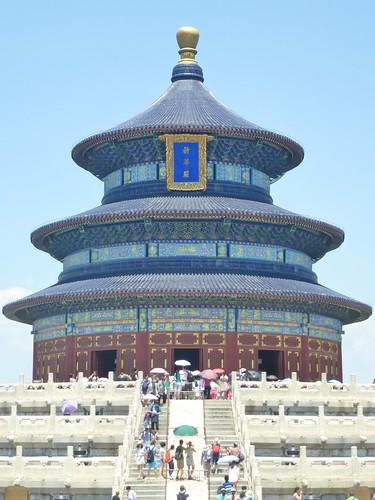 Beijing-Salle pour de bonnes moissons (8)