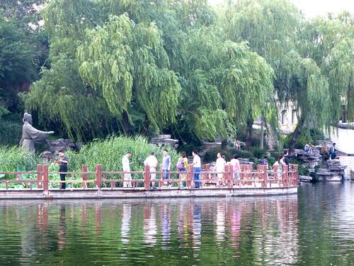 Beijing-Lac Xihai (3)
