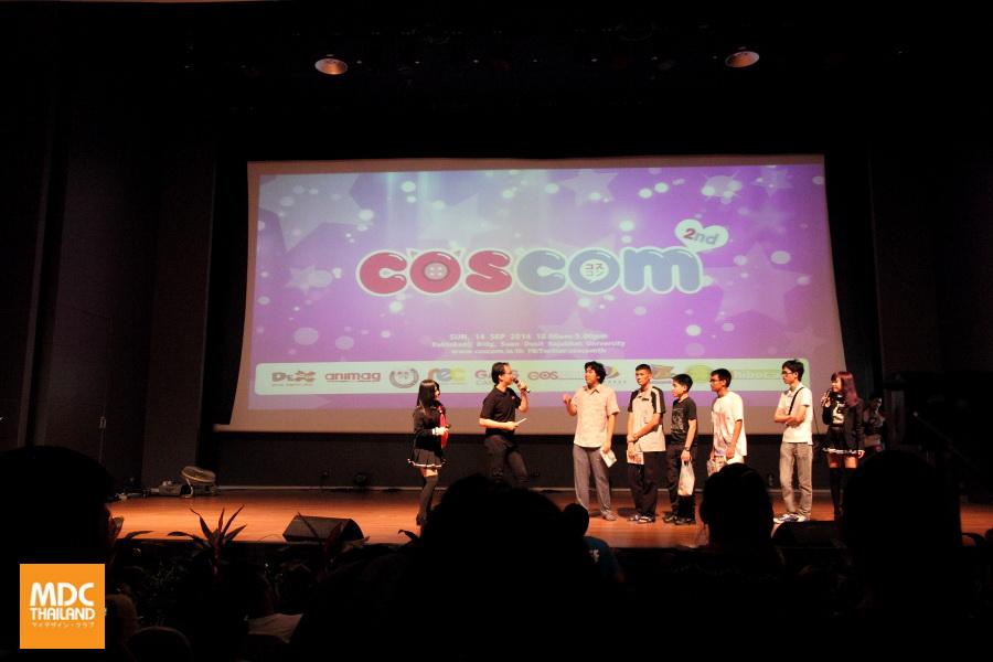 MDC-Coscom2-001