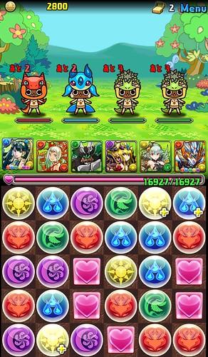 vs_monsterHunter4gCollabo_1_141007