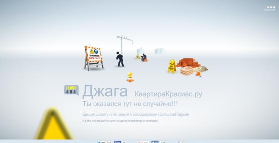 tuanitpro.com-error-404-kvartirakrasivo