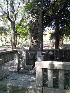 תמונה של Tomb for the deceased at the time of the fall of Osaka Castle. nexus72013