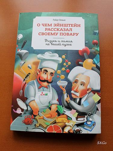 кулинария 170
