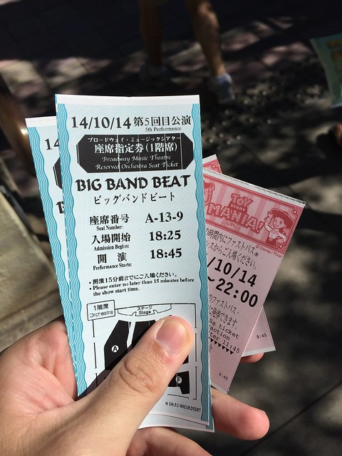 Big Band Beat lottery tickets